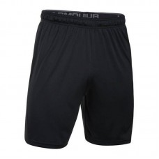 Under Armour Challenger II Short 001