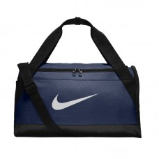 Nike Brasilia Training Duffel Bag Size. S  410