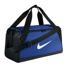 Nike Brasilia Training Duffel Bag Size. S  480