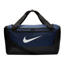 Nike Brasilia Training Duffel Bag 9.0 Size. S  410